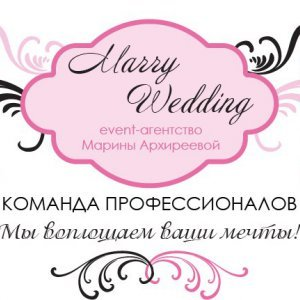 Marry Wedding (Марина Архиреева)