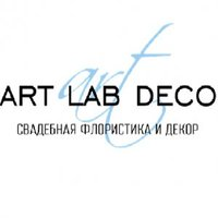 Art Lab Deco